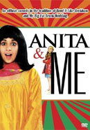 Anita and Me (US DVD cover).