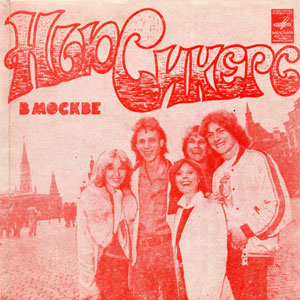 New Seekers Live In Moscow (flexi disc).