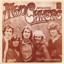New Seekers, Live In Moscow (LP cover).